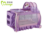 2015 new design baby bed with 3-stage canopy/luxury baby bed with lace around the frame