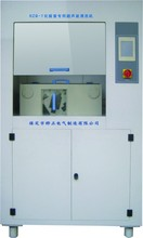 HZ-glass cleaning machine dry cleaning machine