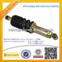 Rear Shock Absorber Of Racing Bike(CBR300)