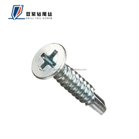 Steel cross recessed countersunk flat head Phillips self drilling screws with tapping thread