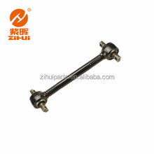 Actros Torque Rod Truck Axle Rod Suspension Rod for MB 9483502405 9483502005 9483501305 9483501205 9483500805 9483500605
