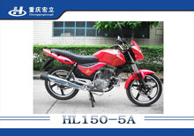 2015 Cheap new high quality Chinese Chongqing 150cc Motorcycle