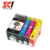 Supricolor refill ink 920XL 920xl replacement for hp 6000 6500 7500 with chip