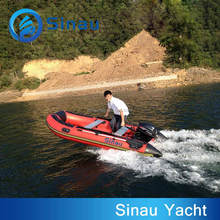 4.3M rigid inflatable motor boat for sale, PVC inflatable rescue boat for sale