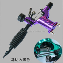 New Style Dragonfly Rotary Tattoo Machines