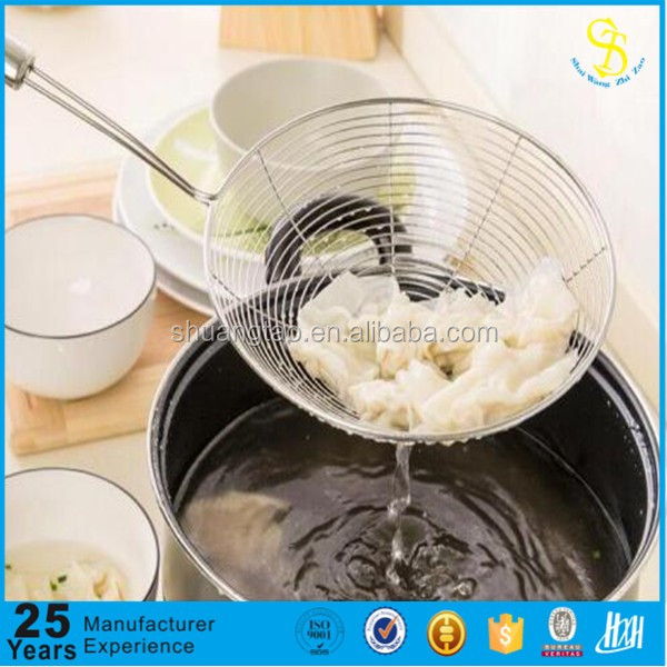 Guangzhou Manufacturing Cookware Food Round Fine Skimmer, Stainless Steel