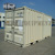 5ft special mini shipping dry mini custom cargo mini ISO shipping container