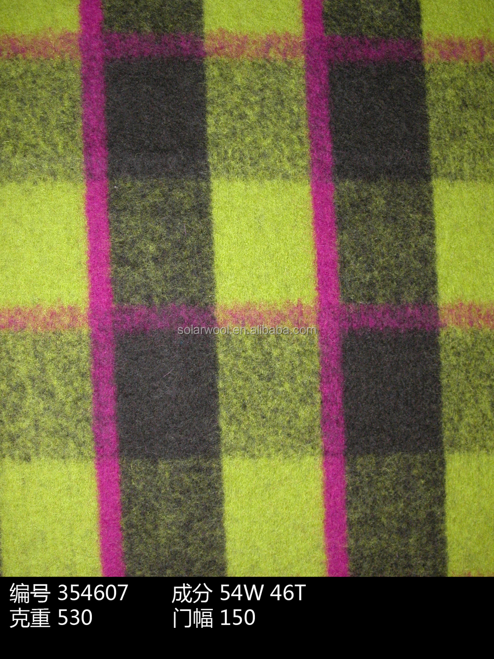 Merino wool plaid flannel fabric