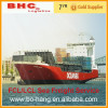 Cheap sea freight china shipping to Houston_sales003@bo-hang.com