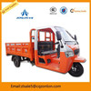200cc Water Cooling Cargo Motor Tricycle With Roof