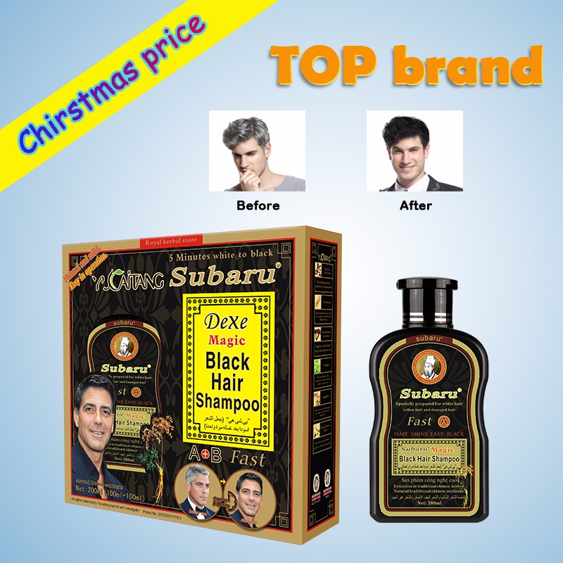 World Best Selling Products Subaru Black Hair Care For Permanent Wash