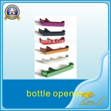Aluminum Bottle Opener Blank Keychain With Different Color