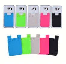 Wholesale cell phone credit card holder wallet 3m sticker silicone card holder/business card holder