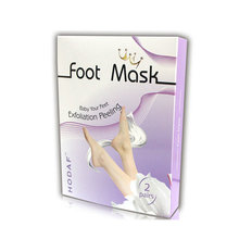 Newest hot sale baby feet exfoliating Foot Mask foot spa socks Peeling Foot mask