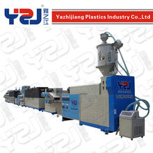 cheap pp packing strap extruding machine pp packing strap production line