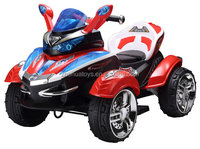 Hot selling kid electric ride on car motorcycle for sale