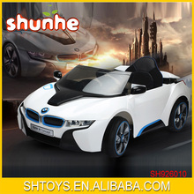 2015 Luxury Licensed I8 Double Motors Ride On Car Beautiful Flashing Light Children Ride On Car With Rubber Tires