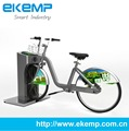 Solution Provider EKEMP Y-BIKE Sharing System With Extensible Software And Hardware