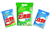 Hot Sale Laundry Powder Detergent Plastic Stand Up Packaging Bag