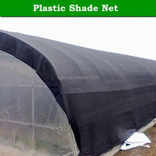 Plastic shadow net HDPE mesh fabric for shade / agriculture greenhouse net