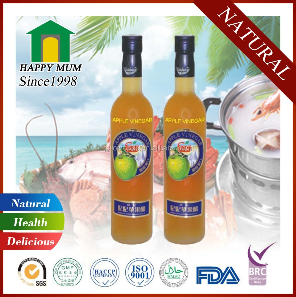 2016 high quality glass bottle apple cider vinegar with Halal standard 500ml