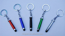 Popular Promotional key chain Bullet Capacitive Touch Screen Stylus Pen