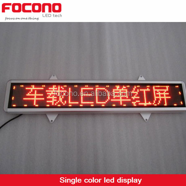 Outdoor P10 advertising single color red led display module