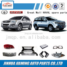 Good Quality Great Wall spare parts Haval Whole Car Auto Parts
