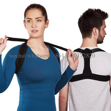 Premium quality breathable adjustable back posture corrector for upper back pain relief