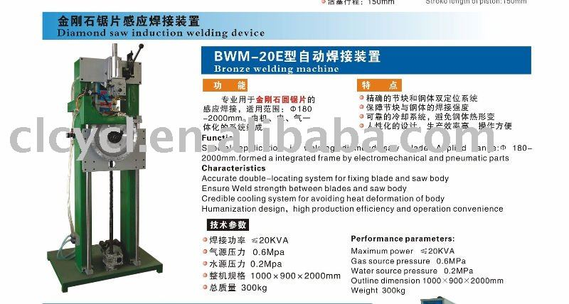 diamond saw induction welding device