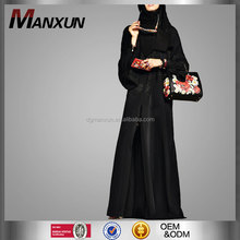 Exclusive high fashion abaya latest fashion abaya kaftan cafta arab jalabiya dubai fashion