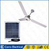 High quality 22W ac dc doubel use dc ceiling fans solar powered ceiling mounted exhaust fan