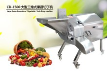 304 Stainless Steel Potato Dicing Machine, Large Type Potato Dicer, Potato Cubes Cutter