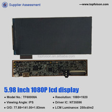 full hd 1080p lcd screen 1080*1920 hdmi to mipi for projector diy