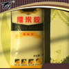 High stickiness wallpaper paste whch can replace potato powder