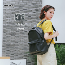 PU388 Yiwu factory red 14 inch laptop bag for school outdoor duffel bag