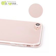 Soyan mobile phone accessories free sample Ultra Thin TPU phone case