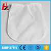 200 micron nylon milk filter bag