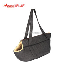 COO-2314 Denim Modern Folding Pet Pocket Dog Carrier Portable