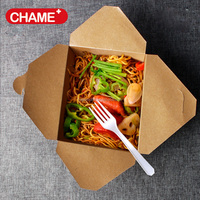 Disposable Kraft food packaging box, paper lunch box for food