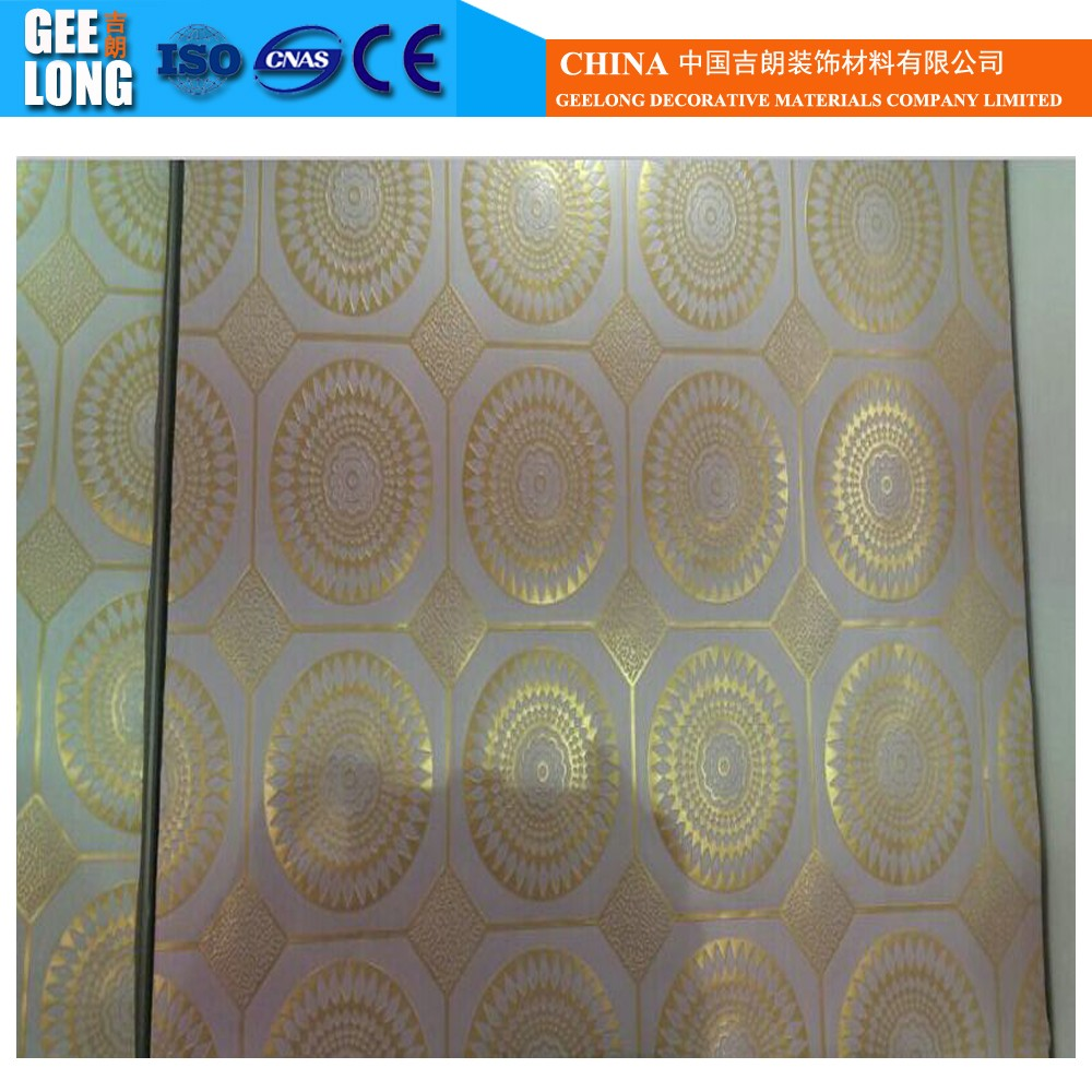PVC gypsum ceiling board Ceiling tile Ceiling panel