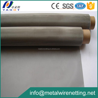 China 304 Stainless Steel Wire Mesh