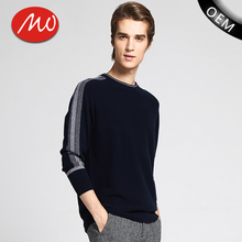 2018 fashion free knitted patterns men's thick wool mexican sweater for wholesale