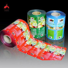 Low Price high quality good barrier meat maru soft lamination film
