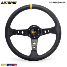 AUTOFAB - 350MM PVC Deep Dish Drifting Sport Racing Steering Wheel Yellow Aluminum Frame (yellow red blue ) AF-FXP05OM-P