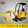 /product-detail/funny-meaning-parent-child-rotation-children-toy-excavator-60383779429.html