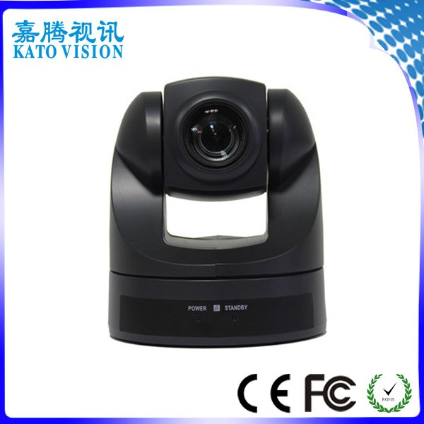 550 TVL Color PTZ Video Cameras for Video Conferencing Systems 18x free videos