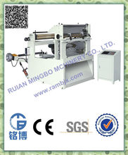 automatic paper cup printing and punching machine(MB-CQ-850)