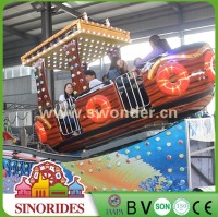 ISO,BV certified park games rocking tug boats electric train kiddie amusement ride train
