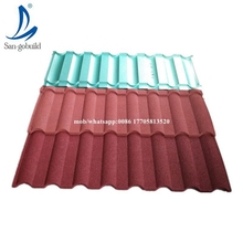 Colored zinc roof sheet price for building house/ Corrugated stone coated steel roofing tile price per sheet